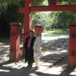 Gate to the Chinese Garden